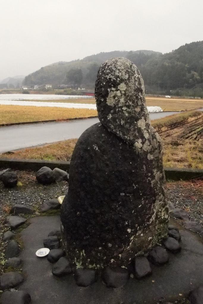 f:id:nikosuzumemi:20160926151619j:plain