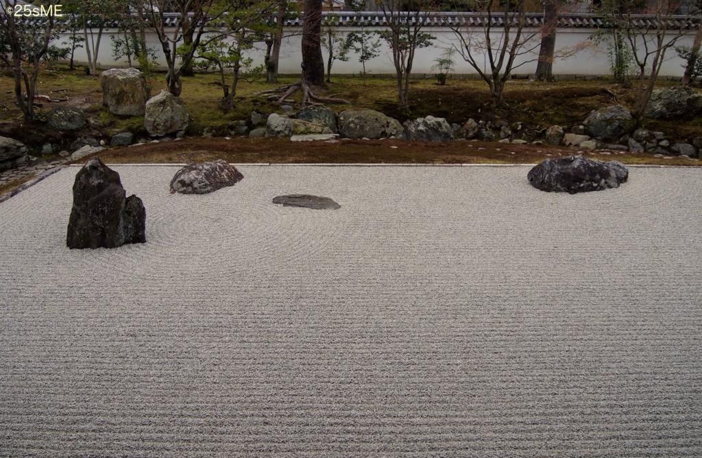 f:id:nikosuzumemi:20161105202224j:plain