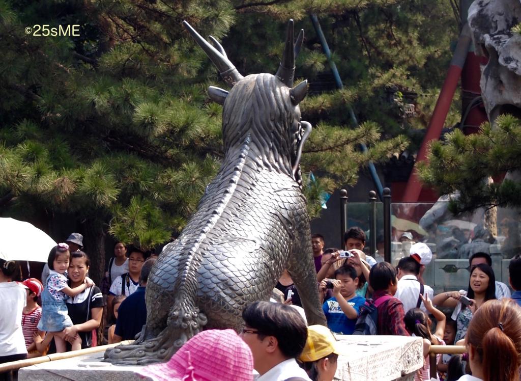 f:id:nikosuzumemi:20161216101831j:plain