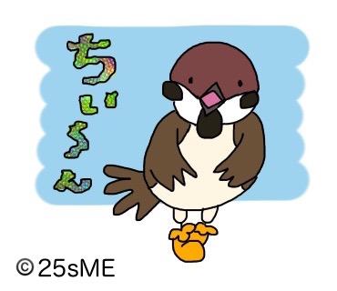 f:id:nikosuzumemi:20171111215027j:plain