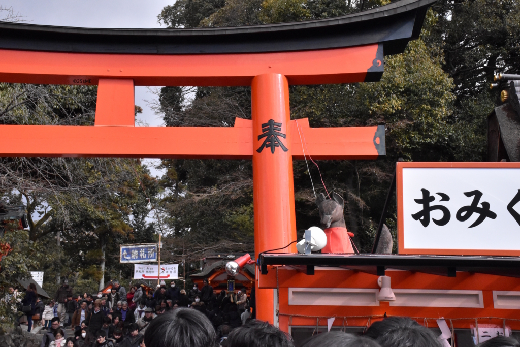 f:id:nikosuzumemi:20180107131503j:plain