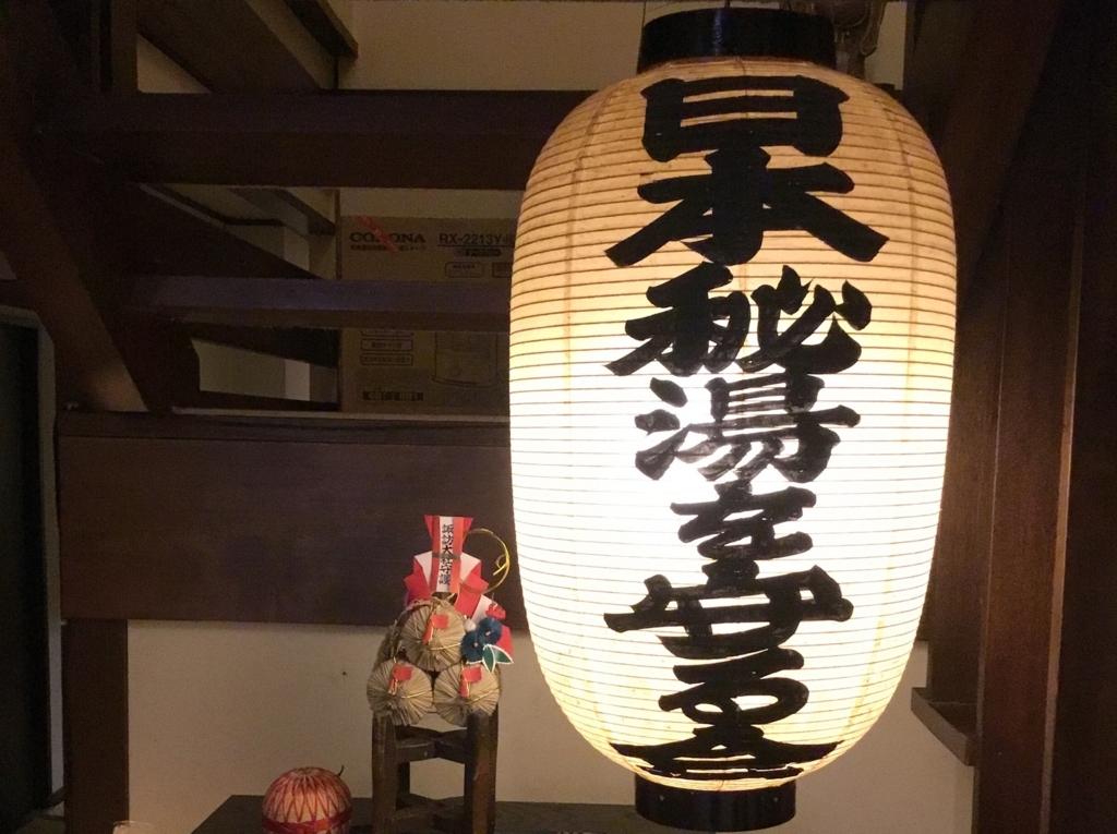 f:id:nikosuzumemi:20180412075556j:plain
