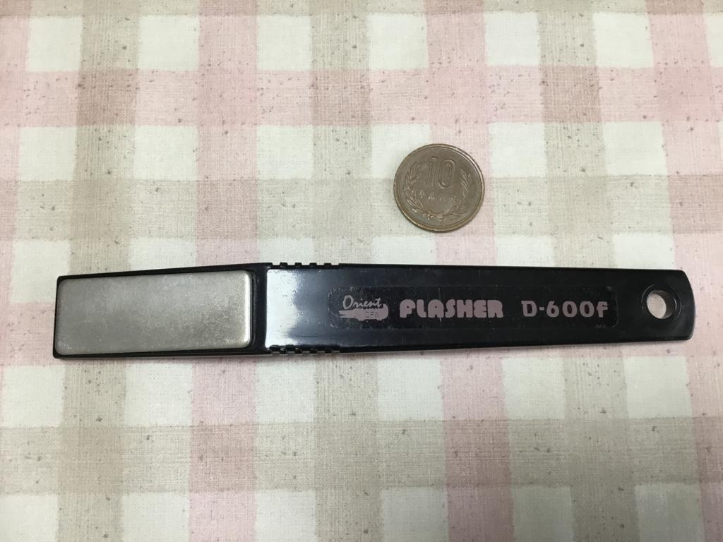 f:id:nikosuzumemi:20180520102225j:plain