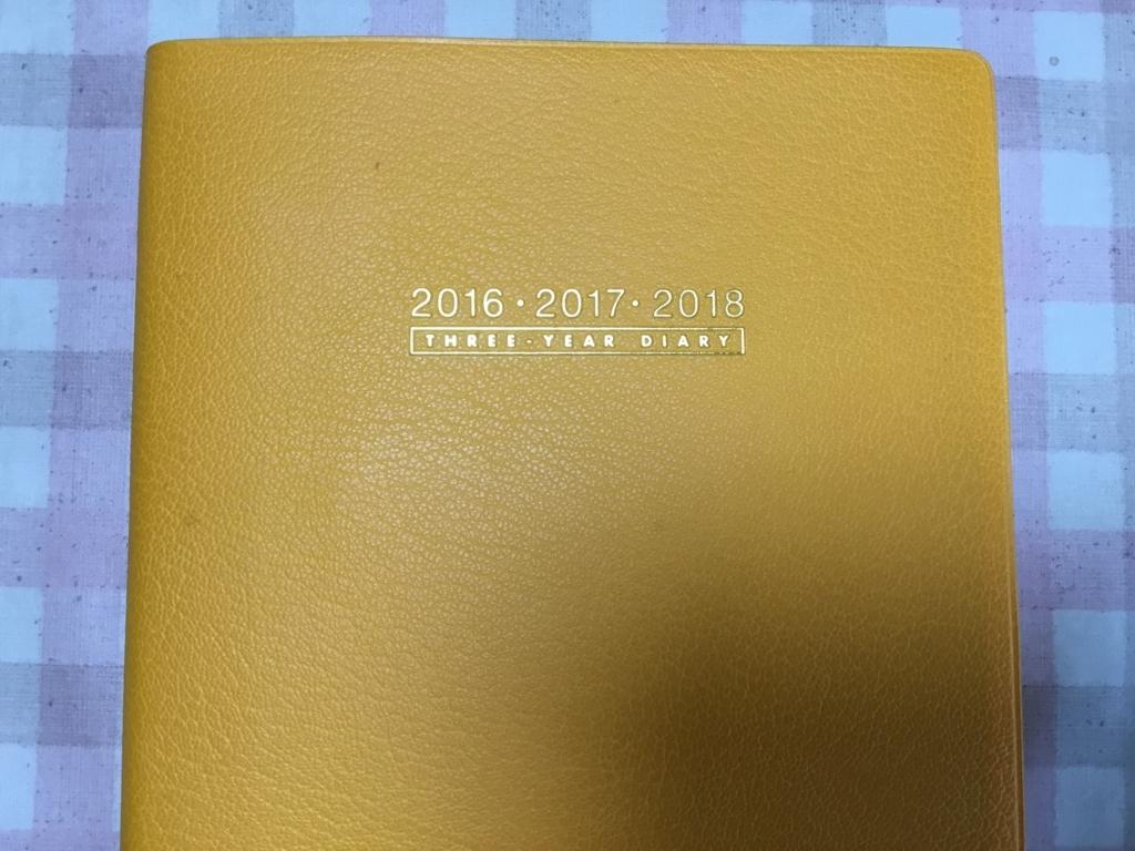 f:id:nikosuzumemi:20180722102205j:plain