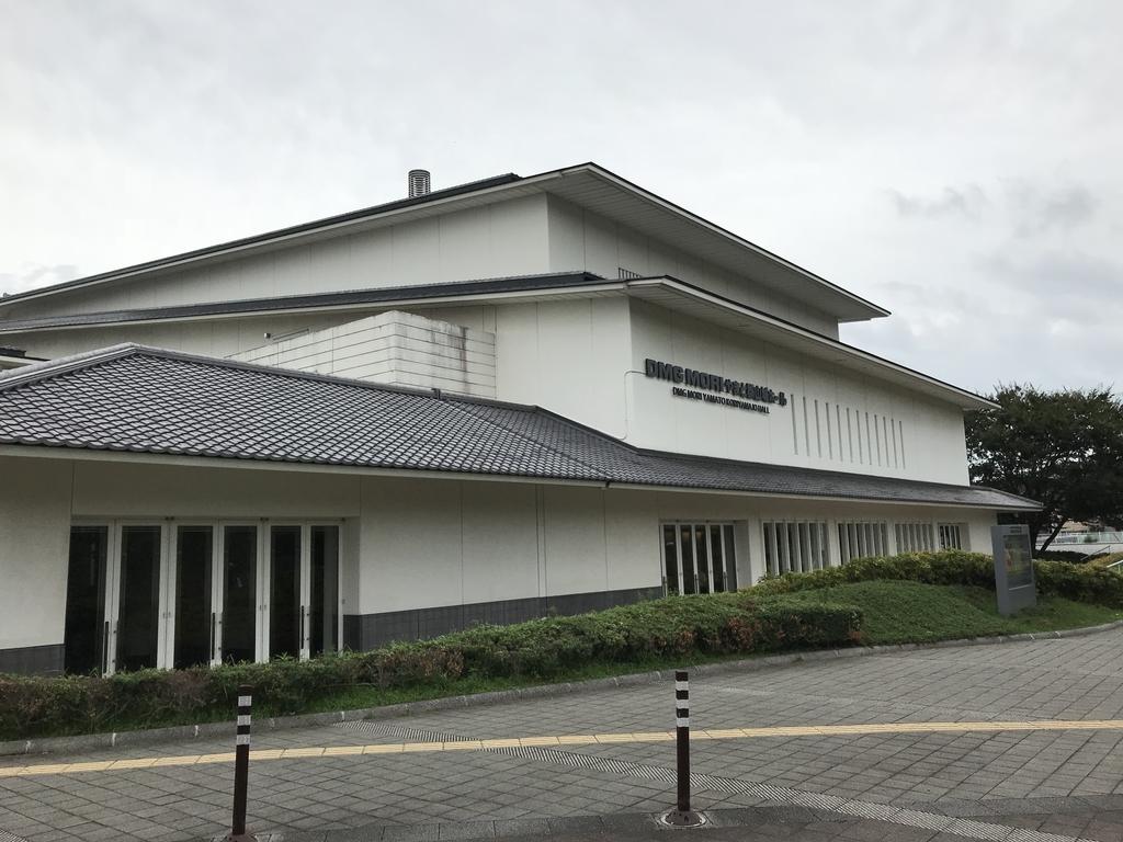 f:id:nikosuzumemi:20180911145227j:plain