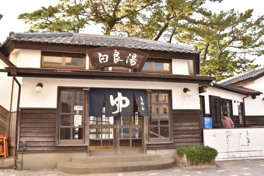 f:id:nikosuzumemi:20181129161320j:plain
