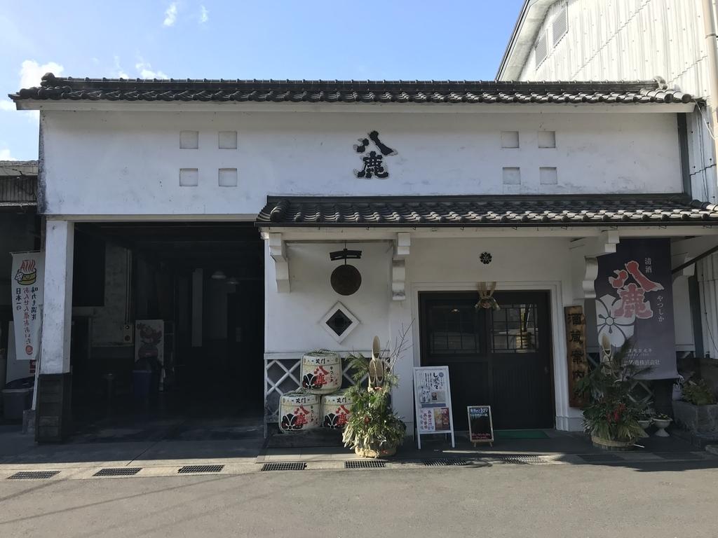 f:id:nikosuzumemi:20190107062750j:plain