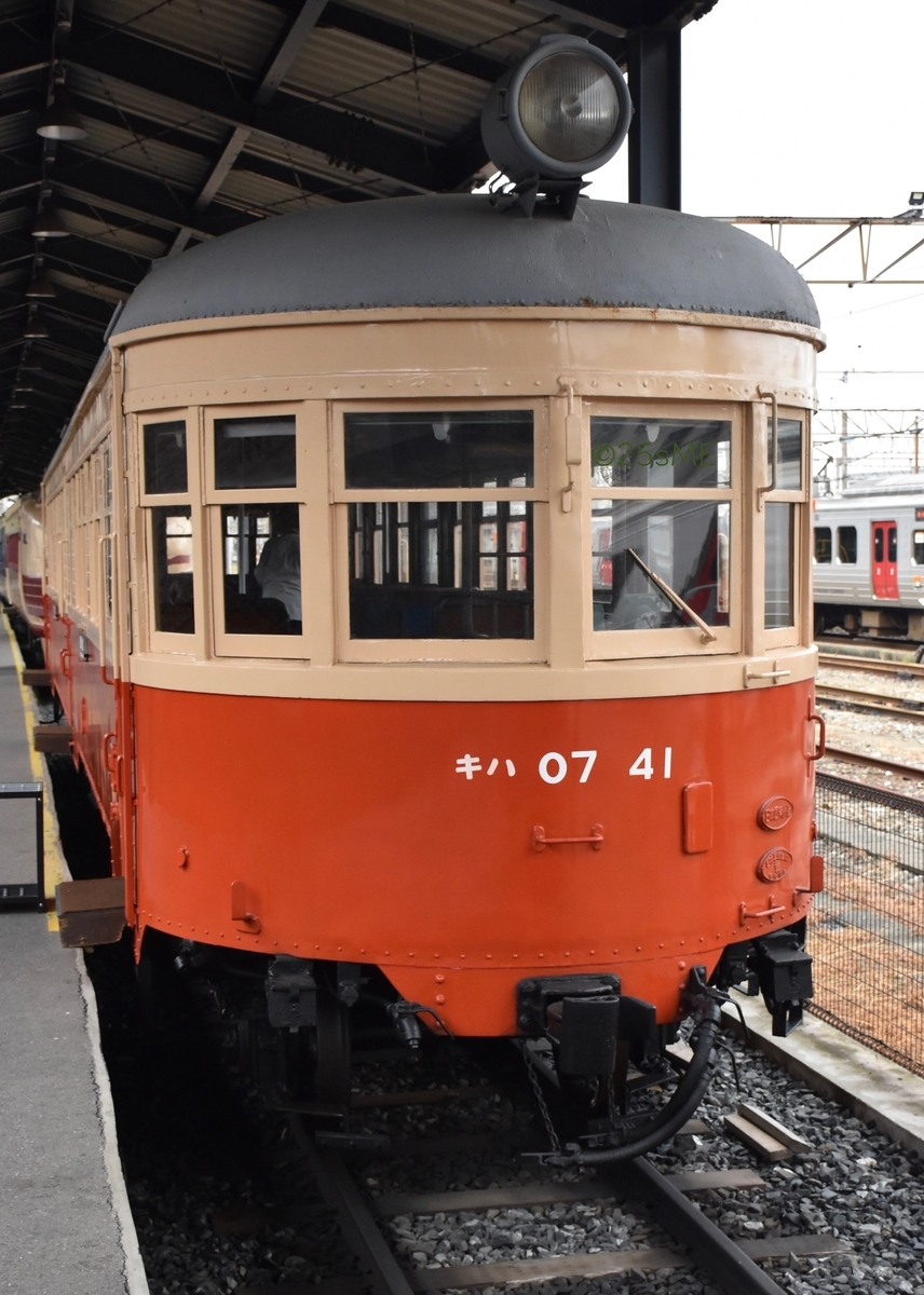 f:id:nikosuzumemi:20190611165952j:plain