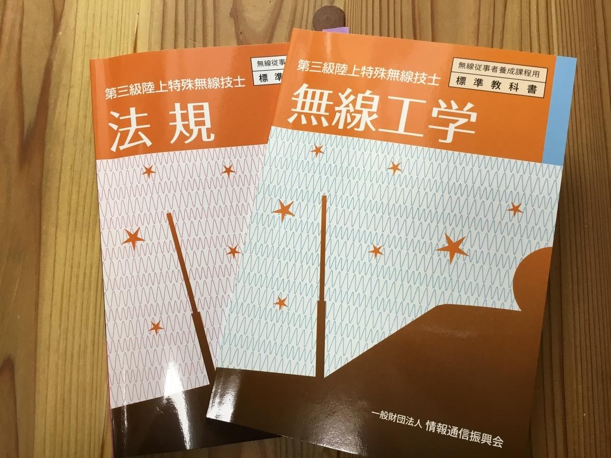 f:id:nikosuzumemi:20190711120111j:plain