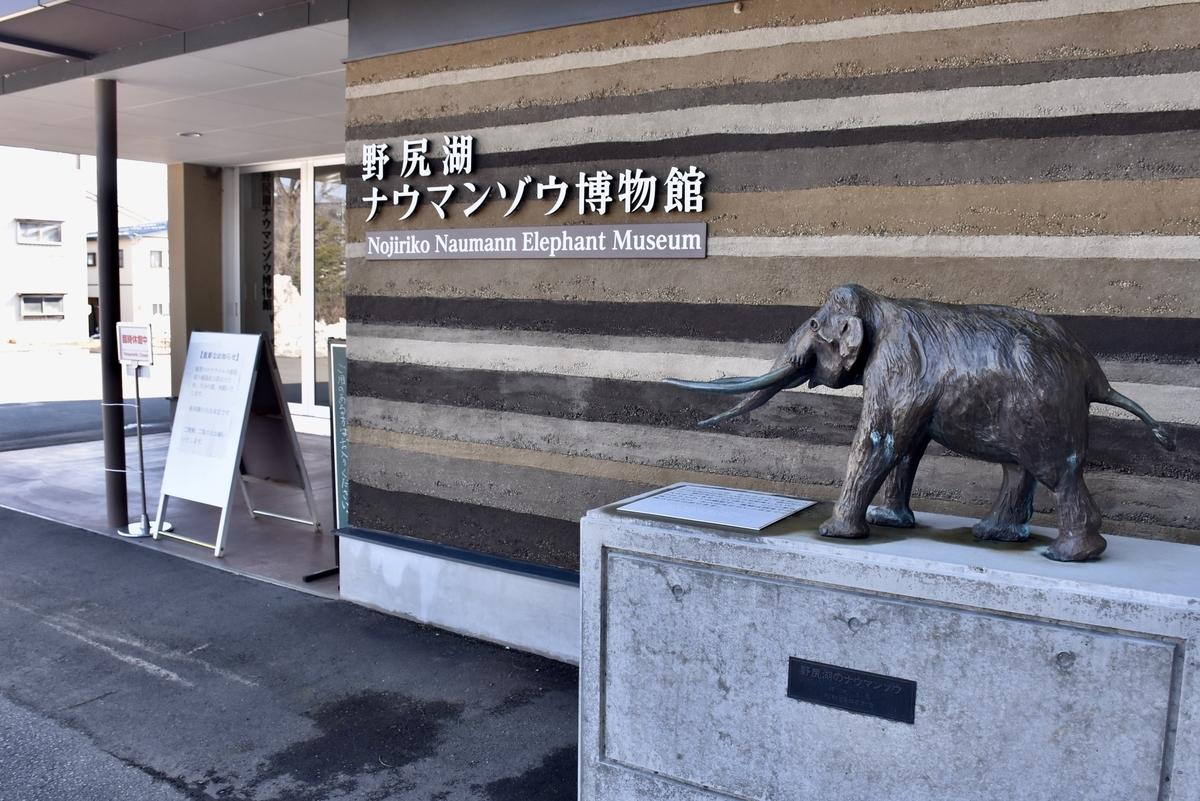 f:id:nikosuzumemi:20200321120917j:plain