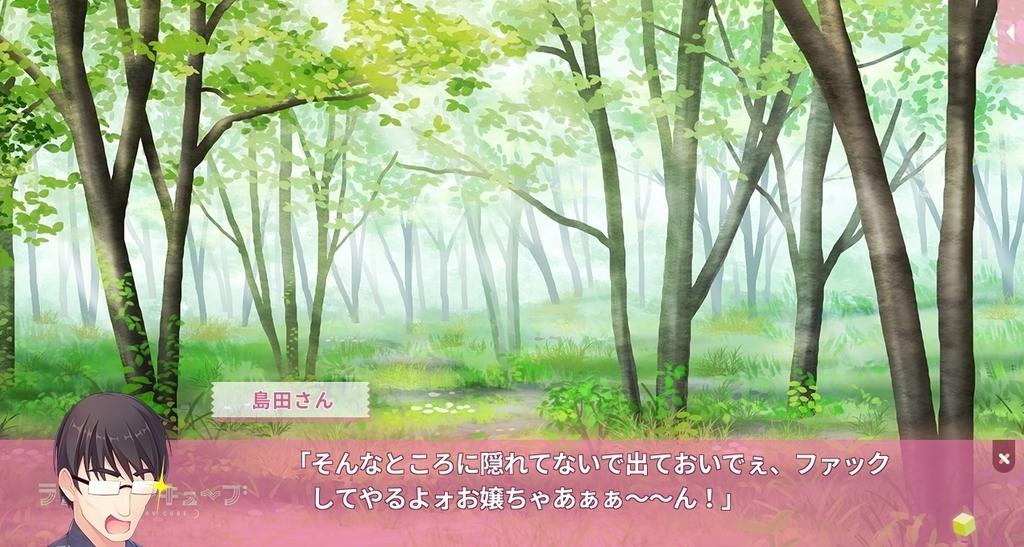 f:id:nikotsuki:20181019215448j:plain
