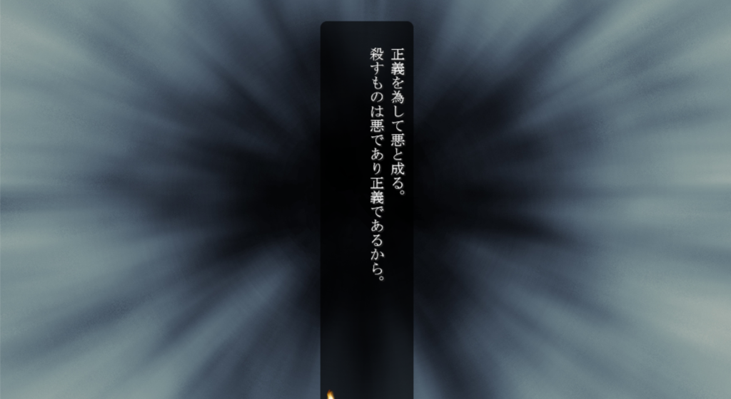 f:id:nikotsuki:20181203001932p:plain