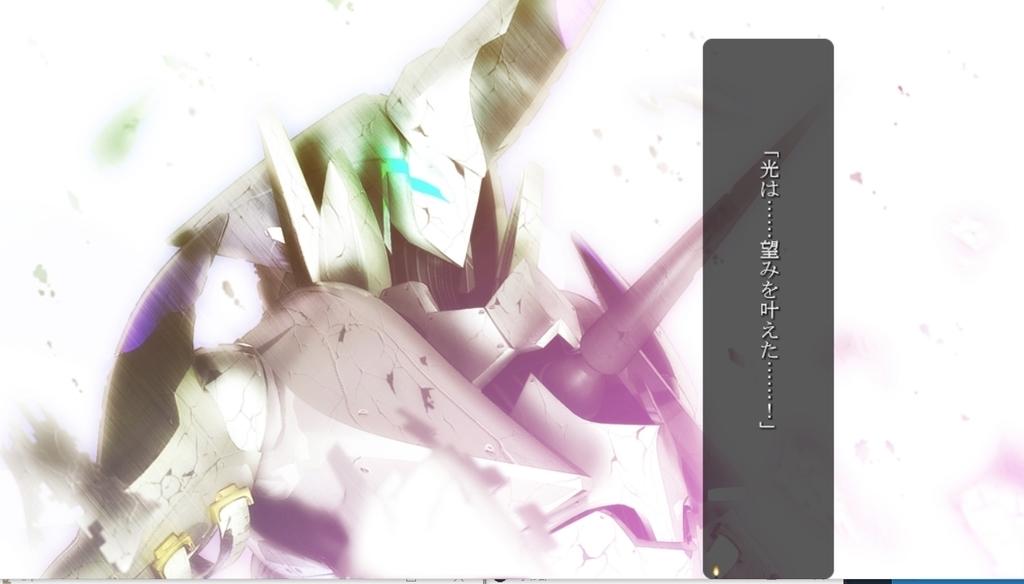 f:id:nikotsuki:20181219170231j:plain