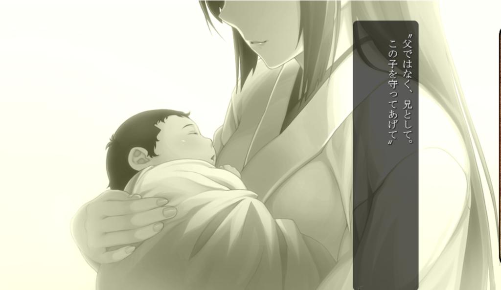 f:id:nikotsuki:20181219170924p:plain