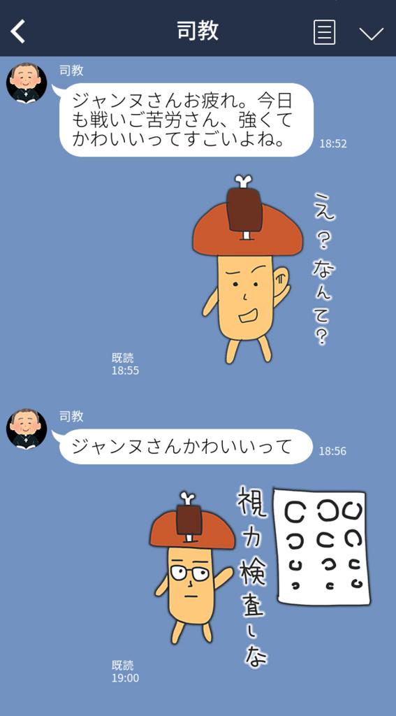 f:id:niku-tara-shiitake:20170223233638j:plain