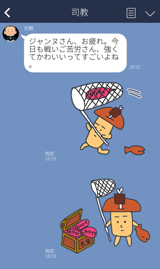 f:id:niku-tara-shiitake:20170225214907p:plain