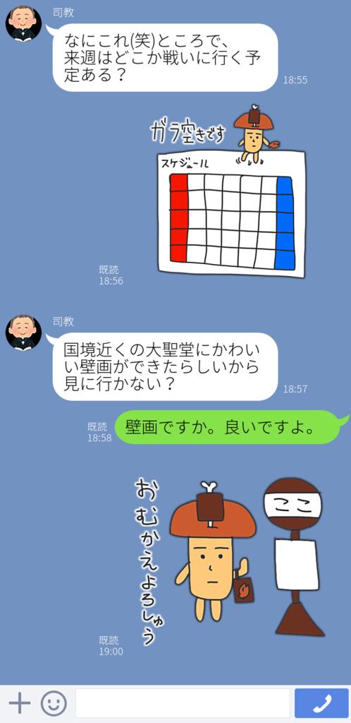 f:id:niku-tara-shiitake:20170225214919p:plain