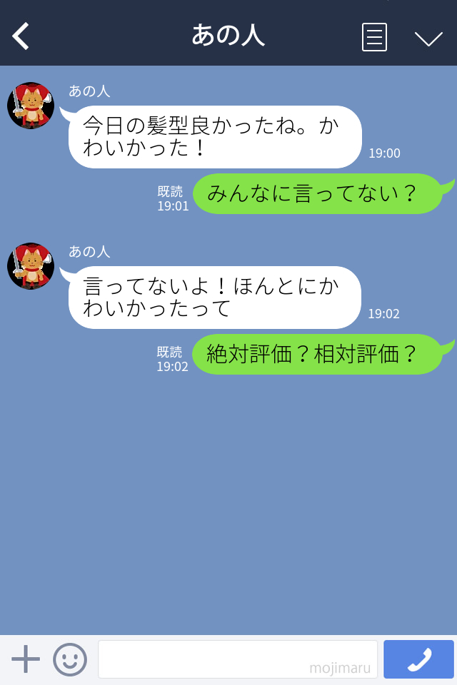 f:id:niku-tara-shiitake:20170225215421j:plain