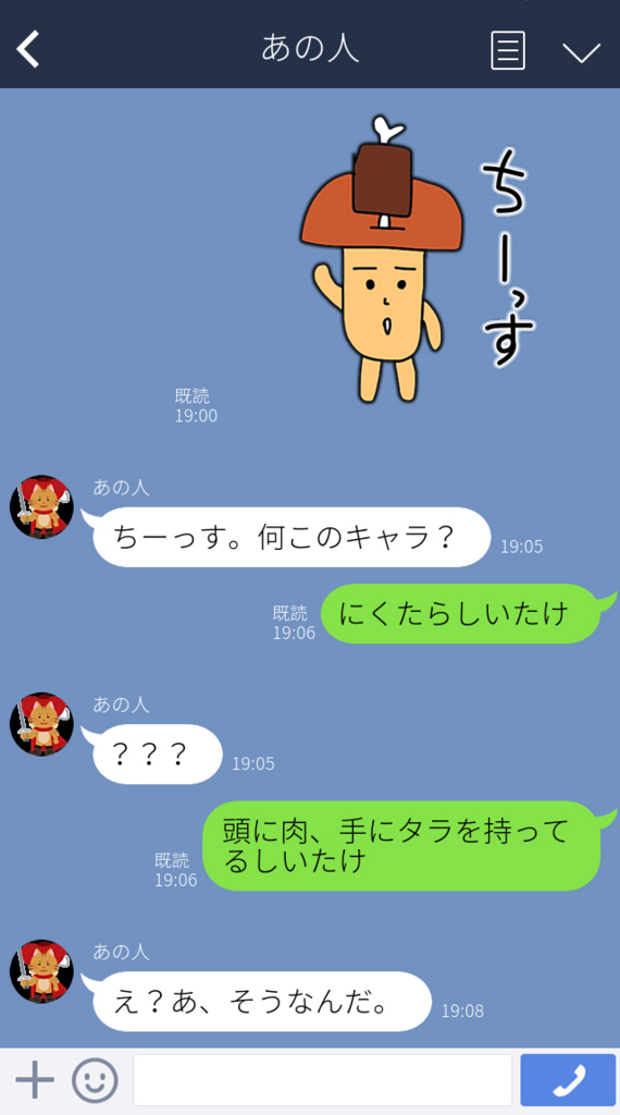 f:id:niku-tara-shiitake:20170225215848j:plain