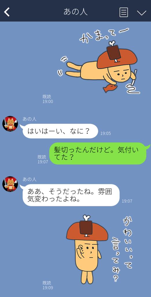 f:id:niku-tara-shiitake:20170225221119p:plain