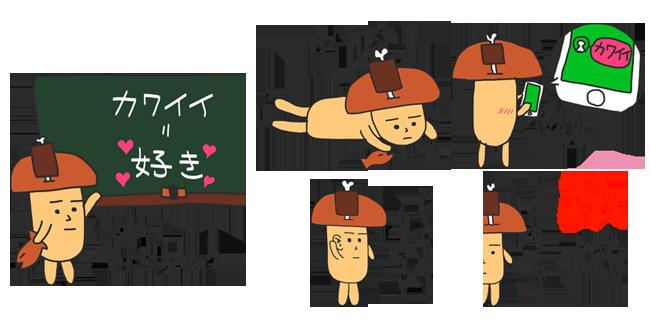 f:id:niku-tara-shiitake:20170225221346p:plain