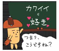 f:id:niku-tara-shiitake:20170227232335p:plain