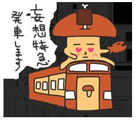 f:id:niku-tara-shiitake:20170227232339p:plain
