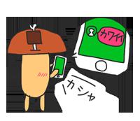 f:id:niku-tara-shiitake:20170227232347p:plain