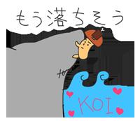 f:id:niku-tara-shiitake:20170227232354p:plain