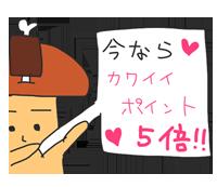 f:id:niku-tara-shiitake:20170227232356p:plain