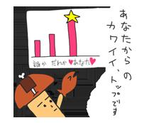f:id:niku-tara-shiitake:20170227232359p:plain