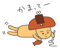 f:id:niku-tara-shiitake:20170227232408p:plain