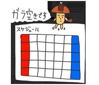 f:id:niku-tara-shiitake:20170227232411p:plain
