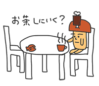 f:id:niku-tara-shiitake:20170227232413p:plain