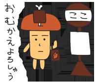 f:id:niku-tara-shiitake:20170227232415p:plain