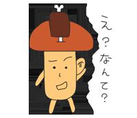 f:id:niku-tara-shiitake:20170227232419p:plain