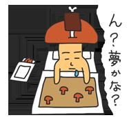 f:id:niku-tara-shiitake:20170227232420p:plain