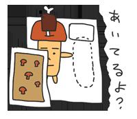 f:id:niku-tara-shiitake:20170227232423p:plain
