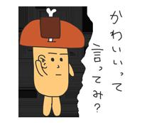 f:id:niku-tara-shiitake:20170227232425p:plain