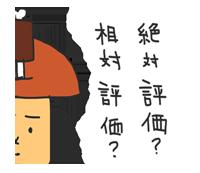 f:id:niku-tara-shiitake:20170227232427p:plain