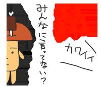 f:id:niku-tara-shiitake:20170227232434p:plain