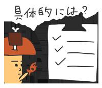 f:id:niku-tara-shiitake:20170227232437p:plain