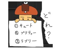 f:id:niku-tara-shiitake:20170227232440p:plain