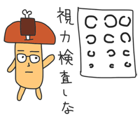 f:id:niku-tara-shiitake:20170227232444p:plain