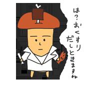 f:id:niku-tara-shiitake:20170227232446p:plain