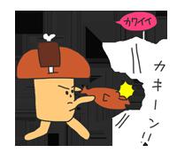 f:id:niku-tara-shiitake:20170227232448p:plain