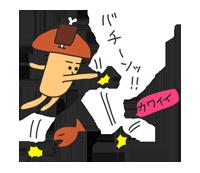 f:id:niku-tara-shiitake:20170227232450p:plain
