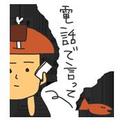 f:id:niku-tara-shiitake:20170227232452p:plain