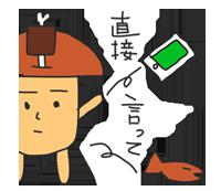 f:id:niku-tara-shiitake:20170227232454p:plain