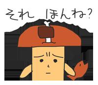 f:id:niku-tara-shiitake:20170227232456p:plain